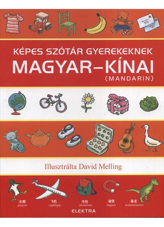 Képes szótár gyerekeknek magyar-kínai