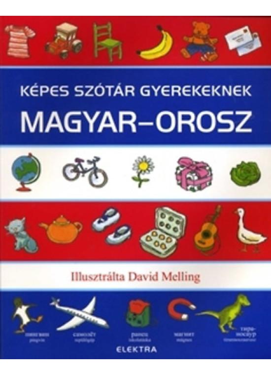 Képes szótár gyerekeknek magyar-orosz