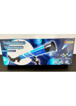 Teleszkóp játékszett D75–52 mm