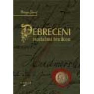Debreceni irodalmi lexikon